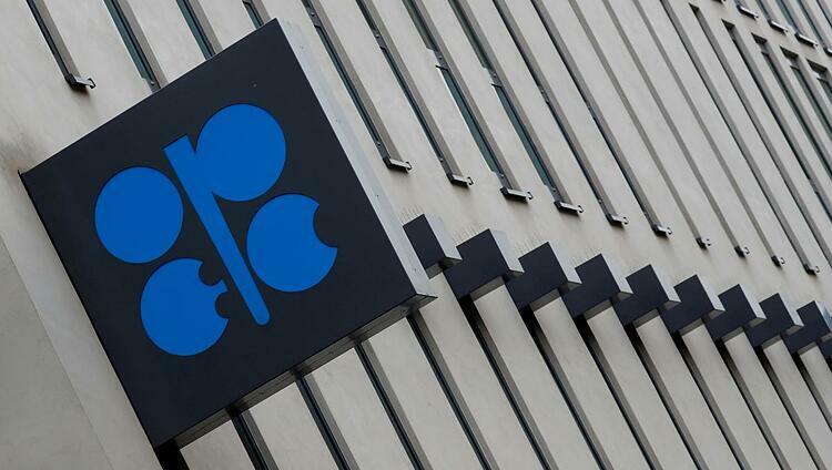 (Tiếng Việt) OPEC giảm sản xuất dầu mạnh nhất hơn 10 năm